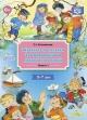 Тренинги по сказкам для формирования связной речи детей 5-7 лет выпуск 1й